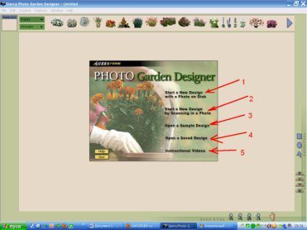программа по ландшафтному проектированию_фото
