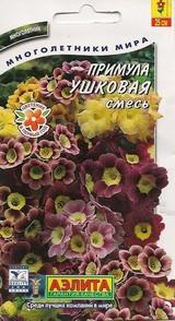 Купить семена примулы